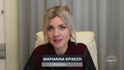 Project Happiness: Η ψυχογενής βουλιμία από τη Μαριάννα Κριμιζή