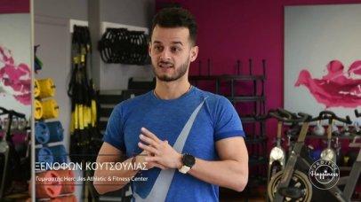 Project Happiness: Step Aerobic για αρχάριους από το γυμναστήριο Ηρακλής