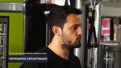 Project Happiness: Γυμναστική & αποκατάσταση τραυματισμών από το γυμναστήριο Ηρακλής